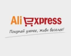 купоны на скидки aliexpress 2014